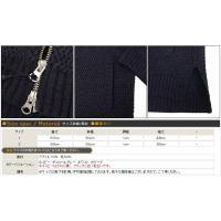 スリック SLICK カーディガン ラッセル編み ニット ジップアップ セーター slk5156904
