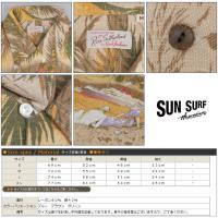 サンサーフ SUN SURF 半袖 アロハシャツ ハワイアンシャツ スペシャルエディション VOYAGE TO HAWAII ss36987