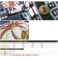 サンサーフ SUN SURF 半袖 アロハ ハワイアン シャツ オープンシャツ COCONUT TREE SQUARES レーヨン フィラメント ss37459