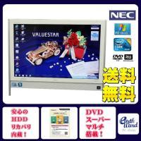 万が一に備えて、HDD内にリカバリデータが内蔵されているので安心!■メーカー:NEC■型番:LL55...