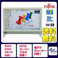 万が一に備えて、HDD内にリカバリデータが内蔵されているので安心!■メーカー:富士通■型番:EH30...
