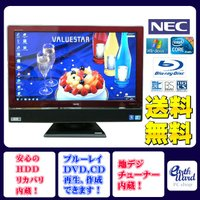 万が一に備えて、HDD内にリカバリデータが内蔵されているので安心!■メーカー:NEC■型番:VN55...