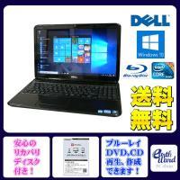 万が一に備えて、HDD内にリカバリデータが内蔵されているので安心!■メーカー:東芝■型番:BX/33...