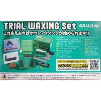 GALLIUM TRIAL WAXING BOX ガリウム スノーボード チューンナップ用品 トライ...