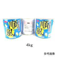 品名:船底塗料 順風 4kg カラー:黒 ブラック  メーカー:日本ペイントマリン  タイプ:水和分...