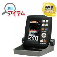 商品番号:PS-500C    仕様★  ■画面:4.3型ワイドカラー液晶(272×480ドット) ...