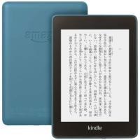 Kindle Paperwhite wifi 8GB トワイライトブルー 防水機能 広告つき 電子書籍リーダー キンドル