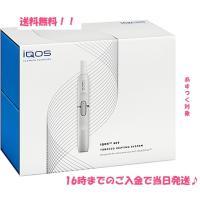 世界初!加熱式タバコシステム「iQOS」タバコは充電する時代へ。  ・本物のたばこ葉(別売り「マルボ...