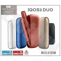 アイコス3 DUO デュオ 最新型 全5種類より 製品未登録 IQOS 本体 スターターキット 新型 電子タバコ