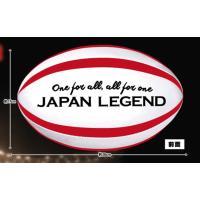 伝説のラグビーボール 5号サイズ ラガーシャツデザインの紅白ストライプ柄で大人気! 日本スポーツ史上...
