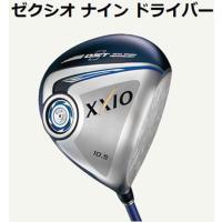 ゼクシオナイン MP-900 MP 900 純正カーボンシャフト オリジナルカーボンシャフト カラー...