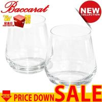 自主管理協会会員企業を通じての正規安心ブランドです。  ブランド Baccarat  ライン ドンペ...