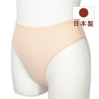 バレエ用品 なめらかアンダーショーツ通常タイプ(子供から大人まで、S・M・L・XLサイズ) 日本製