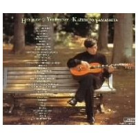 【CD】山下和仁(ヤマシタ カズヒト)/発売日:2000/01/21/CRCC-7012//山下和仁...