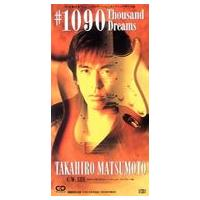 【CD】松本孝弘(マツモト タカヒロ)/発売日:1992/03/18/BMDR-89///<収録内容...