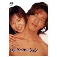 【DVD】木村拓哉(キムラ タクヤ)/発売日:2001/11/21/PCBC-50153/期間限定:...