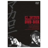 【DVD】萩原健一(ハギワラ ケンイチ)/発売日:2002/07/21/VPBX-11920/期間限...