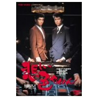 【DVD】仲村トオル(ナカムラ トオル)/発売日:2005/05/21/DSTD-02419//監督...