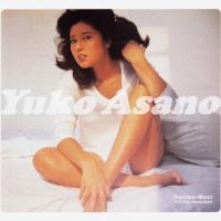 【CD】浅野ゆう子(アサノ ユウコ)/発売日:2005/04/20/BVCK-38107//浅野ゆう...