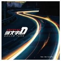 【CD】/発売日:2005/09/14/AVCC-22394///<収録内容>[1](1)Intro...