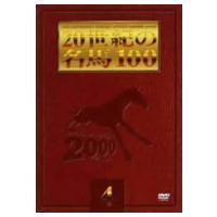 【DVD】/発売日:2005/10/19/PCBG-10816///<収録内容>サイレンススズカ/テ...