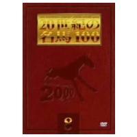 【DVD】/発売日:2005/10/19/PCBG-10820///<収録内容>ハイセイコー/ミスタ...
