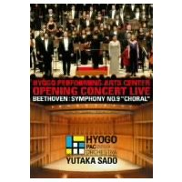 【DVD】佐渡裕(サド ユタカ)/発売日:2005/11/30/AVBL-25514//佐渡裕指揮 ...