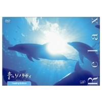 【DVD】/発売日:2006/11/22/VPBF-12647//ナレーション:延友陽子/山本真純/...