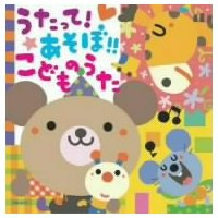【CD】オムニバス(オムニバス)/発売日:2007/03/14/SSK-9//神崎ゆう子,坂田おさむ...