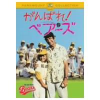 【DVD】ウォルター・マッソー(ウオルタ−.マツソ−)/発売日:2007/06/22/PHNE-10...