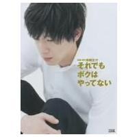 【DVD】加瀬亮(カセ リヨウ)/発売日:2007/08/10/TDV-17233D//製作:亀山千...