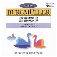 【CD】/発売日:2007/08/22/COCE-34424//田村宏(P)/<収録内容>〈ブルグミ...