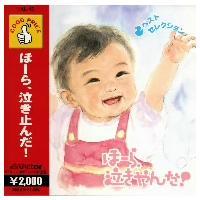 【CD】/発売日:2005/06/30/VAL-45///<収録内容>(1)星に願いを〜「ピノキオ」...