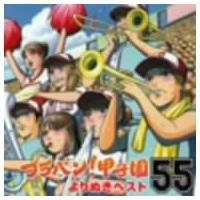 【CD】東京佼成ウインドオーケストラ(トウキヨウコウセイウインドオ−ケストラ)/発売日:2008/0...
