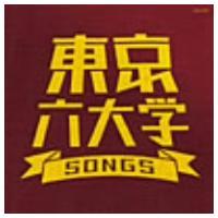【CD】/発売日:2008/07/23/COCP-35109//(1)〜(4)早稲田大学グリークラブ...