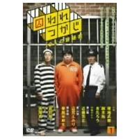 【DVD】塚地武雅(ツカジ ムガ)/発売日:2008/09/17/PCBE-12091///<収録内...