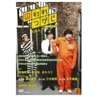 【DVD】塚地武雅(ツカジ ムガ)/発売日:2008/09/17/PCBE-12092///<収録内...