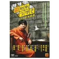 【DVD】塚地武雅(ツカジ ムガ)/発売日:2008/10/01/PCBE-12094///<収録内...
