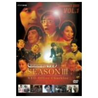 【DVD】生瀬勝久/他(ナマセ カツヒサ/ホカ)/発売日:2008/10/15/PCBE-53075...