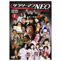 【DVD】生瀬勝久/他(ナマセ カツヒサ/ホカ)/発売日:2008/10/15/PCBE-63074...