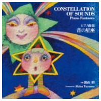 【CD】堀江真理子(ホリエ マリコ)/発売日:2009/10/15/KICC-795//堀江真理子,...