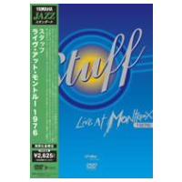 【DVD】スタッフ(スタツフ)/発売日:2009/11/25/YMBZ-10048///<収録内容>...