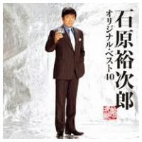 【CD】石原裕次郎(イシハラ ユウジロウ)/発売日:2009/12/16/TECE-50891///...