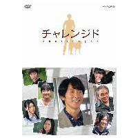 【DVD】佐々木蔵之介(ササキ クラノスケ)/発売日:2010/04/23/NSDS-14537//...