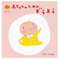 【CD】/発売日:2010/06/09/CRCD-2389//渡辺かおり,神崎ゆう子,大和田りつこ,...