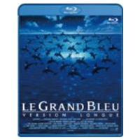 グラン・ブルー完全版-デジタル・レストア・バージョン-(Blu-ray Disc)