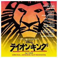 【CD】劇団四季(ゲキダンシキ)/発売日:2011/09/28/AVCW-12851/期間限定:22...