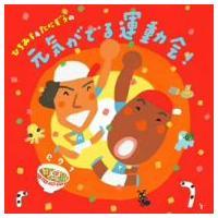 【CD】/発売日:2012/03/28/KICG-8297//ひろみち&たにぞう(VO) Smile...