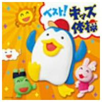 【CD】/発売日:2012/04/18/COCE-37298//山野さと子,橋本潮,高山成孝,浦島り...