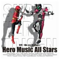 【CD】Hero Music All Stars(ヒ−ロ−.ミユ−ジツク.オ−ル.スタ−)/発売日:...